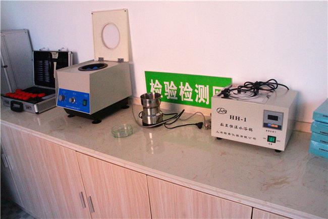 食品快速检测室